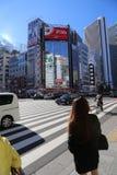 Shinjuku Japonia Fotografia Royalty Free