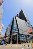 Shinjuku jest sławnym robi zakupy terenem Tokio zdjęcia stock
