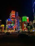Shinjuku- Ku foto de archivo libre de regalías