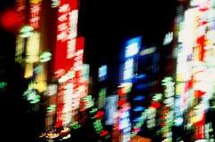 Shinjuku Light Abstraction. Neon lights blurred in Shinjuku, Tokyo, Japan at night stock image
