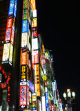 Shinjuku lights Stock Photo