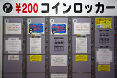 Shinjuku lockers subway station Tokyo Japan. Royalty Free Stock Photos