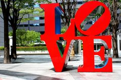 Shinjuku LOVE Sculpture stock photos