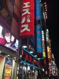 Shinjuku, luci notturne di Tokyo Fotografie Stock