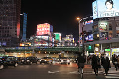 Shinjuku is a major commercial and administrative centre Stock Image