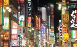Shinjuku night cityscape Tokyo Japan Royalty Free Stock Photography