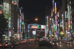 Shinjuku night cityscape Tokyo Japan Royalty Free Stock Image