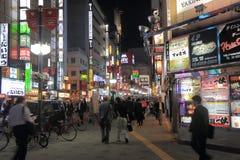 Shinjuku night cityscape Tokyo Japan Stock Photography