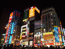 Shinjuku Night Scene Royalty Free Stock Photos