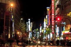 Shinjuku night, Tokyo, Japan Stock Photos