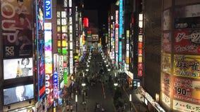 Shinjuku no Tóquio Japão video estoque