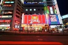 Shinjuku Pachinko Parlor Stock Photography