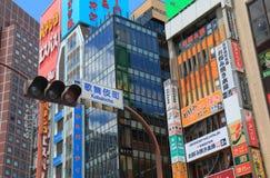 Shinjuku red light district cityscape Tokyo Japan Royalty Free Stock Photo