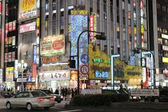 Shinjuku's Kabuki central road in tokyo , Japan. The Shinjuku's Kabuki central road in tokyo , Japan Royalty Free Stock Image