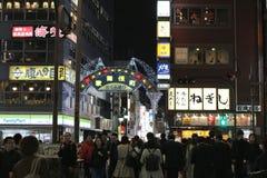 Signs mark the entrance to Kabuki-cho. A Shinjuku's Kabuki-cho district at 2016 Royalty Free Stock Image