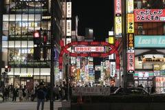 Signs mark the entrance to Kabuki-cho. A Shinjuku's Kabuki-cho district at 2016 Royalty Free Stock Images
