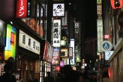 Signs mark the entrance to Kabuki-cho. A Shinjuku's Kabuki-cho district at 2016 Royalty Free Stock Photo