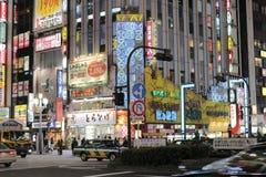 Signs mark the entrance to Kabuki-cho. A Shinjuku's Kabuki-cho district at 2016 Stock Photo