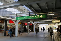 Shinjuku stacja Fotografia Stock