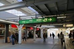 Shinjuku-Station Stockfotografie