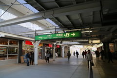 Shinjuku Station Royalty Free Stock Photo