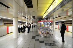 Shinjuku Station Platform Stock Photo