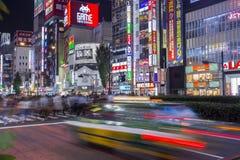 Shinjuku Tęsk ujawnienie Fotografia Royalty Free