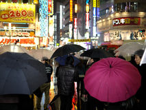 Shinjuku Tokio Japón Foto de archivo