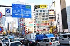 Shinjuku, Tokyo stock image