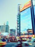 Shinjuku Tokyo Arkivfoto