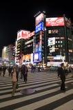 Shinjuku-Tokyo Stock Image
