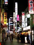 Shinjuku Tokyo Giappone Immagini Stock