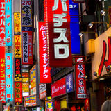 Shinjuku, Tokyo, Japan Royalty-vrije Stock Afbeelding