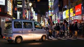 Mini Van and Pedestrian Crossing stock image