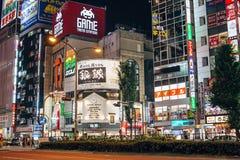 Shinjuku in Tokyo, Japan. Stock Images
