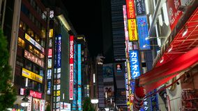 Godzilla junction is a famous place in Shinjuku Tokyo with entertainment, bar and restaurant zone, Tokyo, Japan. Shinjuku Tokyo, Japan - August 2018: Godzilla royalty free stock photography