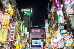 Shinjuku,Tokyo. TOKYO,JAPAN - FEBRUARY 9,2015: neon signboards in Shinjuku area,Tokyo. The area is a nightlife district known as Sleepless Town Royalty Free Stock Images