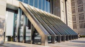Shinjuku Metropolitan Building stock image
