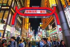 Kabukicho Shinjuku Tokyo Japan ,preparing for Japan 2020 olympic stock photography