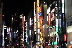 Shinjuku, Tokyo, Japan Stock Photos
