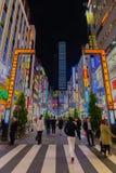 Shinjuku Tokyo Japan ,preparing for Japan 2020 olympic game royalty free stock photo