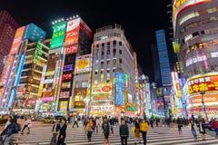 Shinjuku Tokyo Japan ,preparing for Japan 2020 olympic game stock image