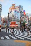 SHINJUKU TOKYO JAPAN-SEPTEMBER 11: viktig gränsmärke för shinjuku Arkivbilder
