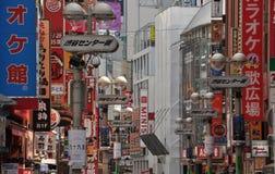 Shinjuku, Tokyo, Japan. Street scape. Stock Photo