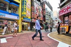 Shinjuku, Tokyo Royalty Free Stock Photos