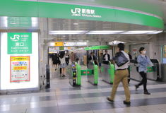 Shinjuku train station Tokyo Japan Stock Photo