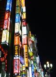 Shinjukulichten Stock Foto