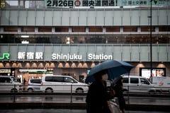 Shinjukupost in Tokyo Japan op 31 Maart 2017 Stock Afbeeldingen
