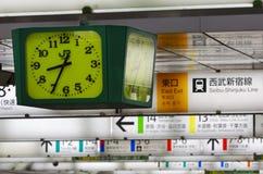 Shinjukupost van de metro van Tokyo Stock Afbeelding
