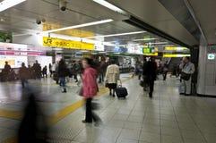 shinjukustationsgångtunnel Royaltyfri Bild